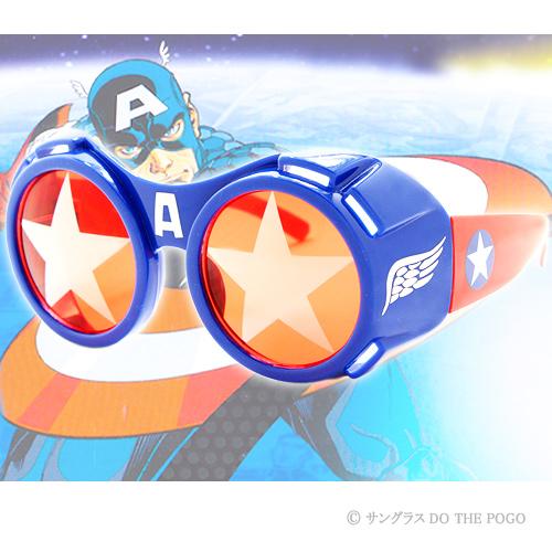 キャプテンアメリカサングラス