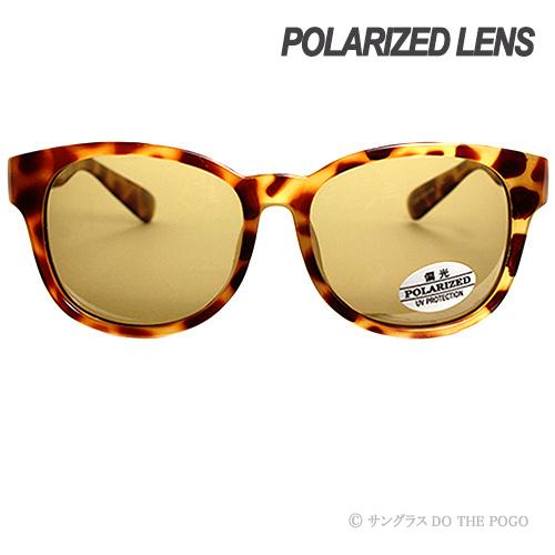 偏光レンズ,POLARIZED,ボストンサングラス
