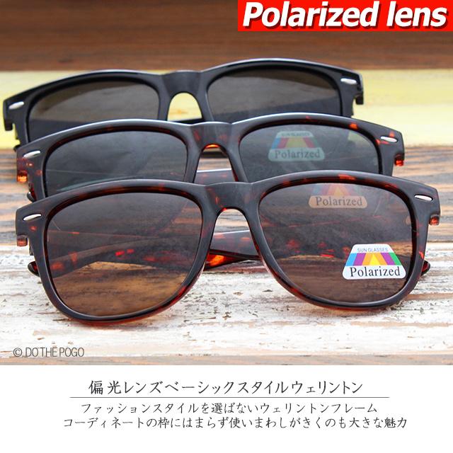 偏光レンズサングラス,POLARIZED,ウェリントン