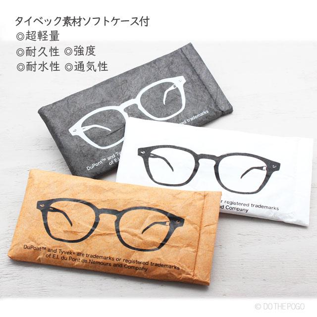 サングラスケース,眼鏡入れ,メガネケース,タイベック