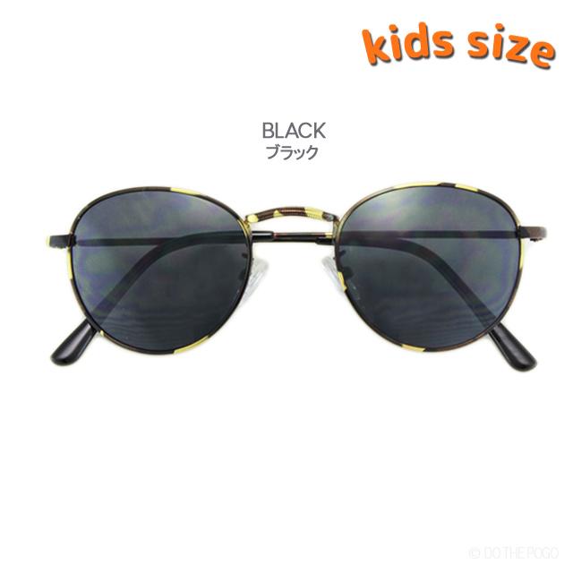 子ども用サングラス,子ども,子供用,キッズ,ジュニア,女の子,男の子,UV,フリーサイズ