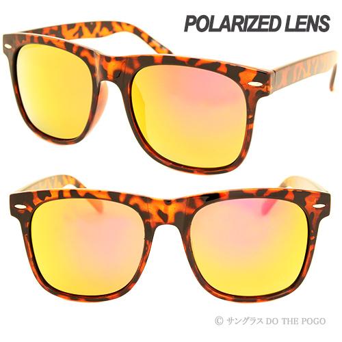 偏光レンズ ウェリントンサングラス polarized ポラライズ