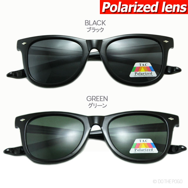 首掛け,偏光レンズサングラス,POLARIZED,ウェリントン